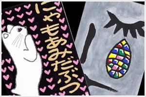 浄土真宗の現役僧侶が描くインテリアアート