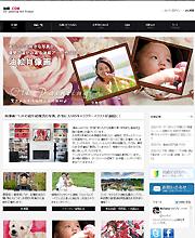 WEB制作例_商品サイト