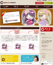 WEB制作例_キャラクターサイト
