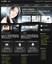 WEB制作例_美容院系サイト