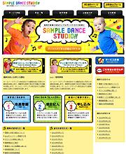 WEB制作例_キッズ系サイト