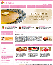 WEB制作例_飲食系サイト